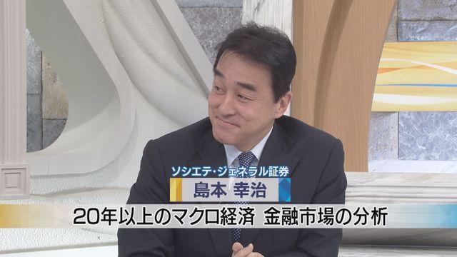【プロの眼】令和時代の日本経済は暗いか明るいか