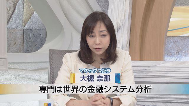 """【プロの眼】五輪ロスで""""不動産下落""""は本当か?"""