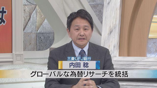 """【プロの眼】""""ドル110円""""さらなる円安シナリオは"""
