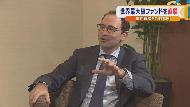 世界最大級ファンド社長 日本の不動産市場に積極投資