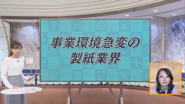 【朝活タイム】深読みリサーチ