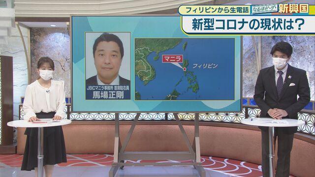 【朝活タイム】なるほど・ザ・新興国 「広がるEコマース」