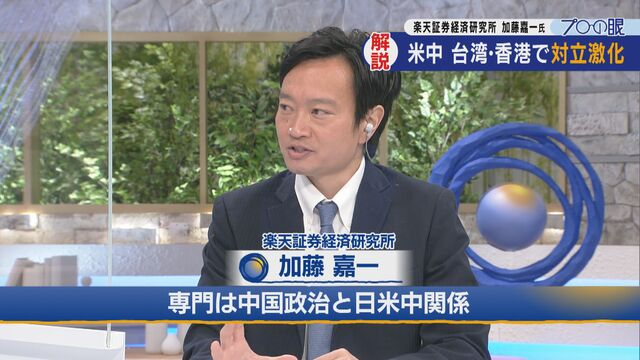 【プロの眼】米中衝突に 日本はどう対するか?