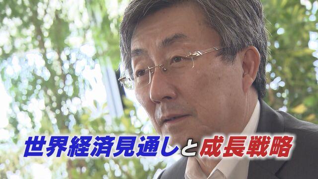 世界経済見通しと安川電機の成長戦略【マーケットリアル】