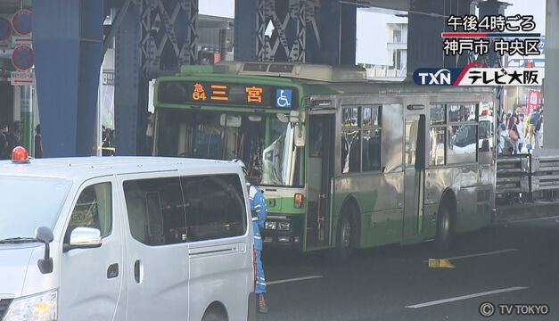 神戸JR三ノ宮駅前 市バス 歩行者に突入2人死亡