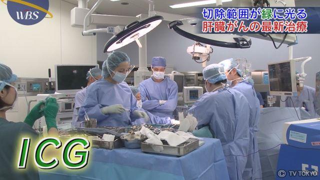 """治る!最前線 第79回 """"メタボ""""な人も要注意? 肝臓がん 最新治療"""