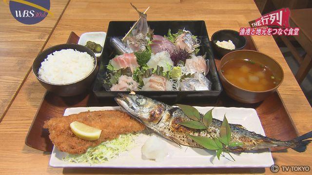 【THE行列】漁港と地元をつなぐ「平塚漁港の食堂」