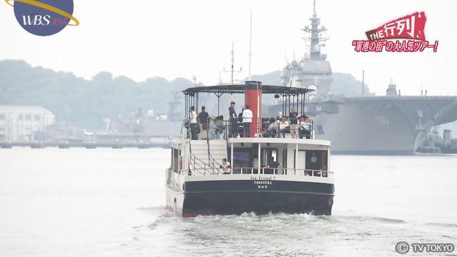 【THE行列】 軍港の街ツアー