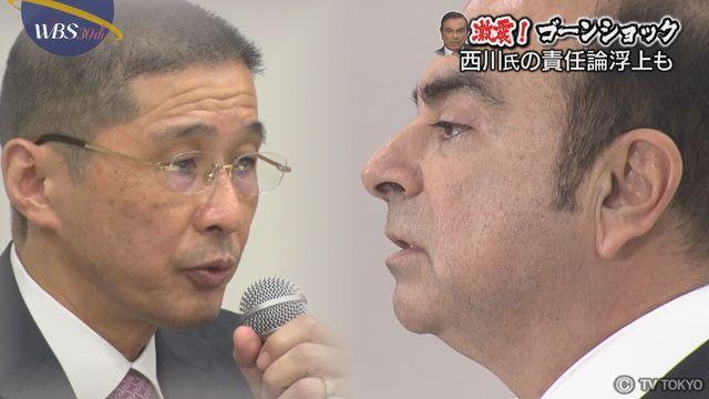 ゴーン元会長ら再逮捕 法人としての日産も起訴