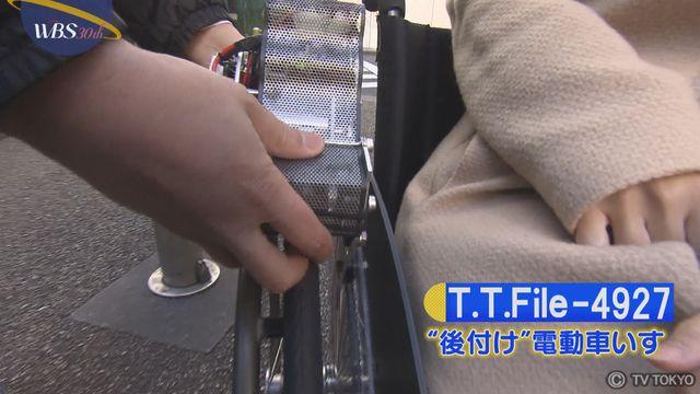 【トレたま】車椅子を簡単に電動化?!