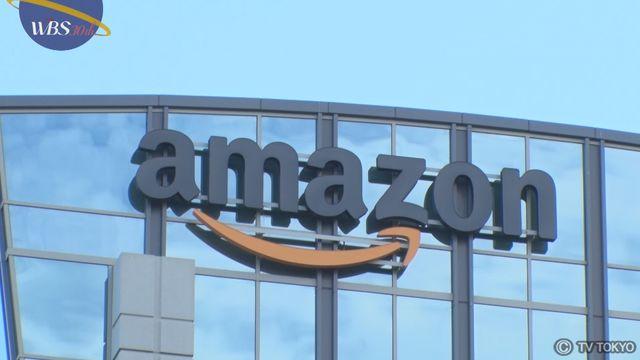 地元の反発強く… アマゾン NY新本社断念