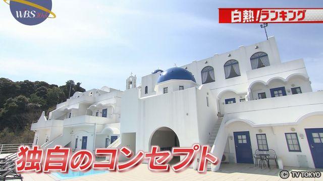 【白熱!ランキング】注目!コンセプト宿