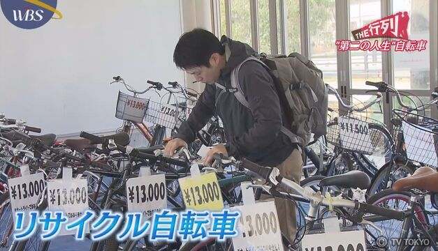 "【THE行列】""第二の人生""自転車"