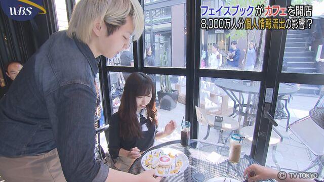 日本初 フェイスブックのカフェ開店