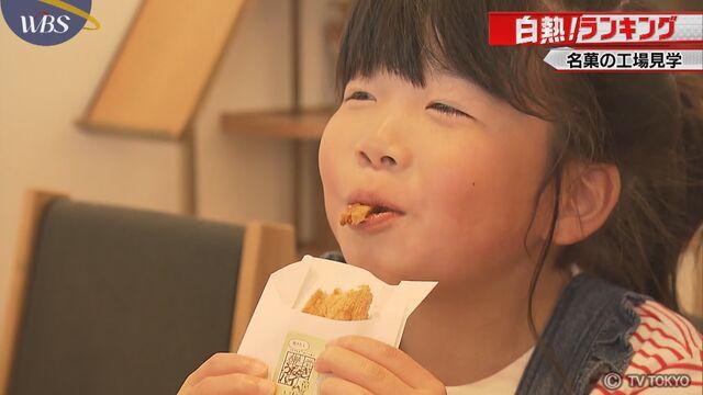 【白熱!ランキング】名菓の工場見学