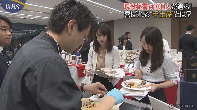 7f90e45d20 テレ東NEWS|テレビ東京のニュースサイト