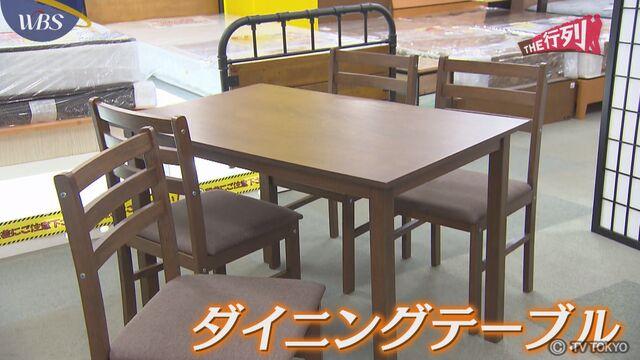 【THE行列】家具の1円セール