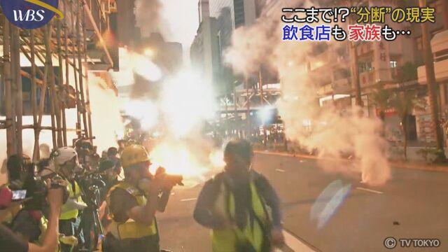 """香港デモ激化 ここまで進む""""分断""""の現実"""