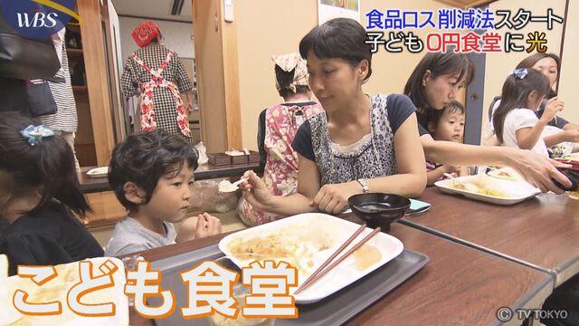 食品ロス削減推進法 施行 ラーメン100円!?家計を助ける食品ロス削減とは