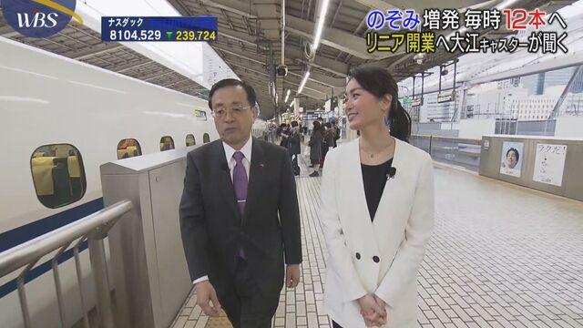 """独占!のぞみ増発 世界最高? """"5分に1本""""の秘策!"""