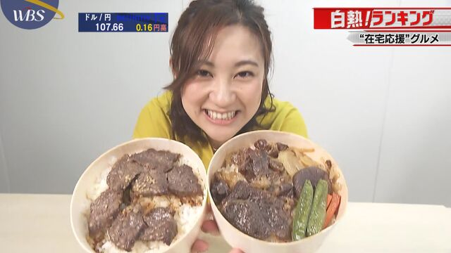 """【白熱!ランキング】""""在宅応援""""グルメ"""