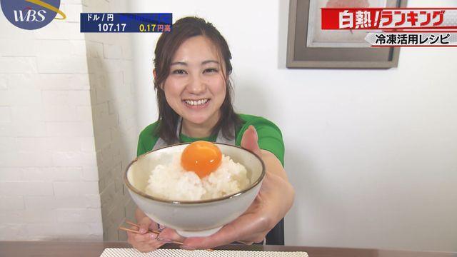 【白熱!ランキング】冷凍活用レシピ