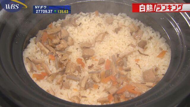 【白熱!ランキング】「炊き込みご飯の素」