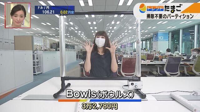 【トレたま】掃除がいらないパーティション