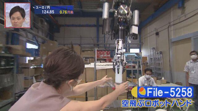【トレたま】空飛ぶロボットハンド