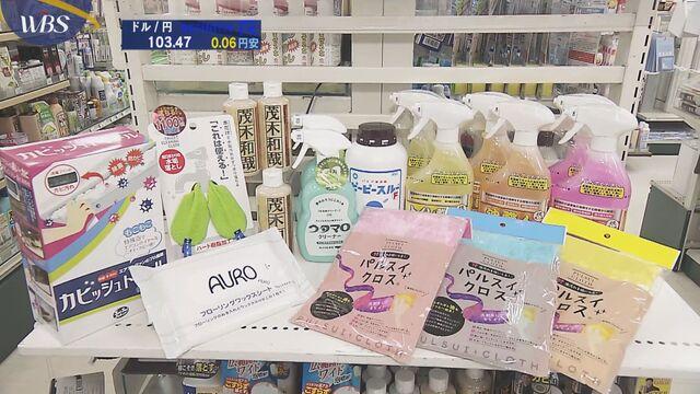 【白熱!ランキング】コロナの1年・売れた掃除用品