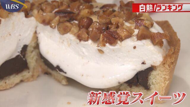 """【白熱!ランキング】食品通販4兆円市場に """"新感覚スイーツ""""が人気"""