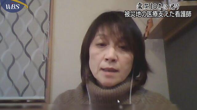 【震災10年に思う】 看護師 小松弘子さん