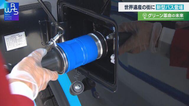 グリーン革命 水素 日本 最新技術で挑む!