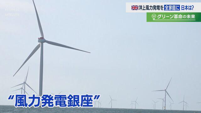 【グリーン革命の未来】あす気候変動サミット 焦点は?