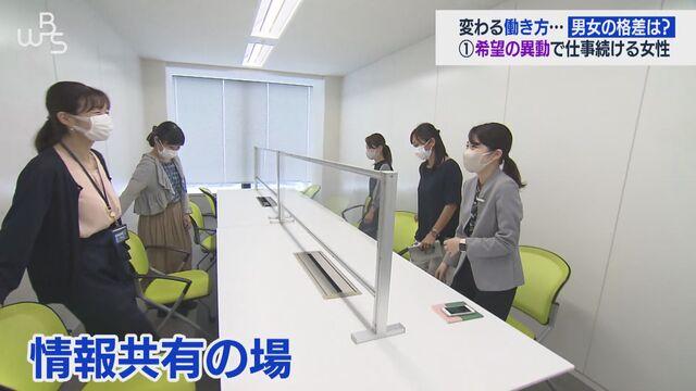 """""""最下位""""ニッポンの現場 男女格差をどううめる?"""