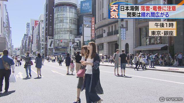 日本海側中心 大気の状態 非常に不安定に