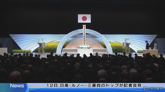 5万2,000人避難生活 東日本大震災から8年で追悼