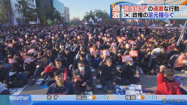 組合も… 韓国 足元の支持揺らぐ