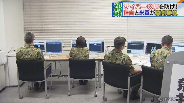 日米 インターネット上で攻防 陸自と米軍が真剣勝負