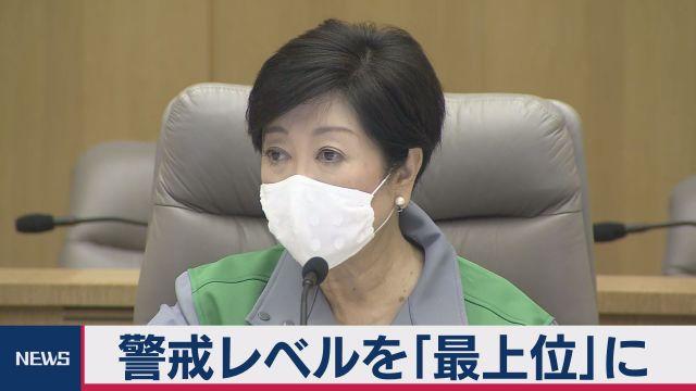 東京で新たに165人感染&警戒レベル最上位