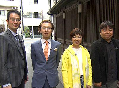 なるほどストリート:テレビ東京