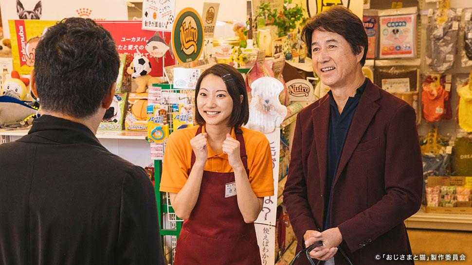 https://www.tv-tokyo.co.jp/ozineko/story/images/07_01.jpg