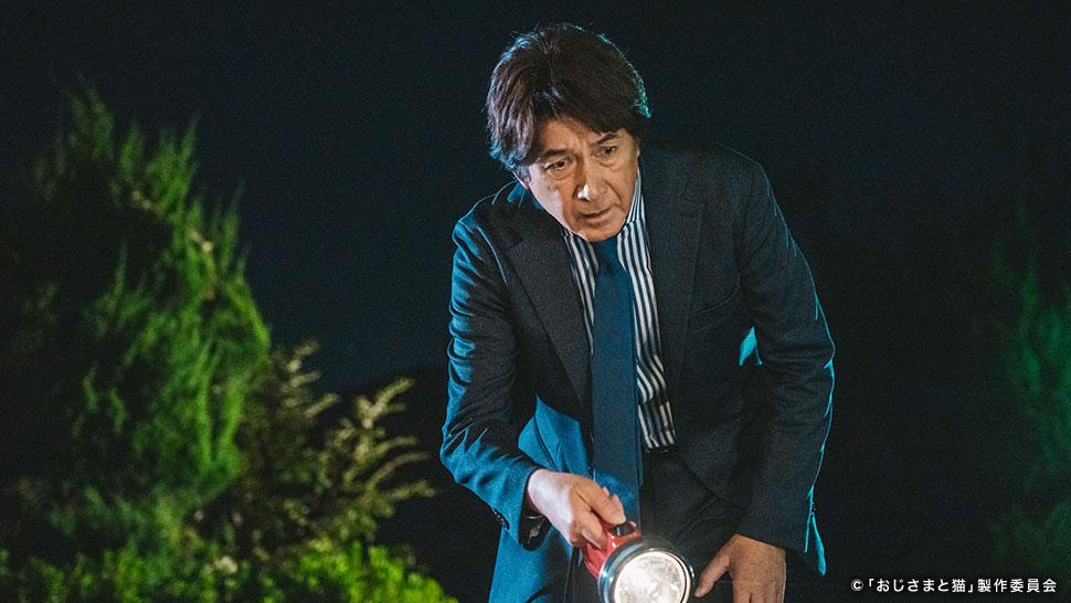 https://www.tv-tokyo.co.jp/ozineko/story/images/11_01.jpg