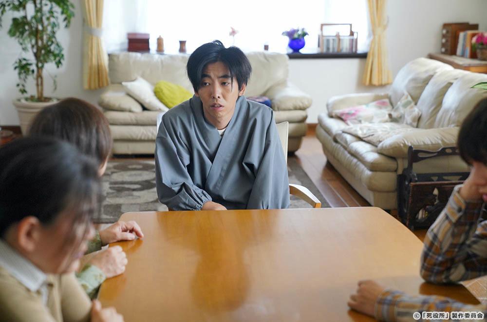死役所_第9話