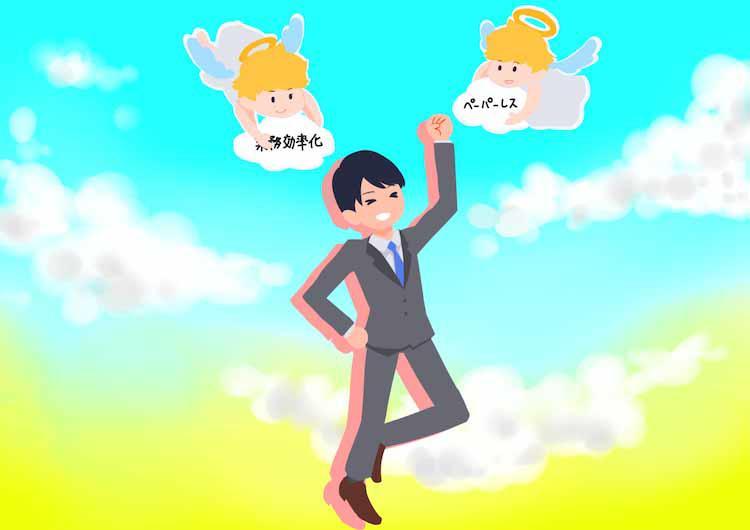 denshikeiyaku_20210430_02.jpg