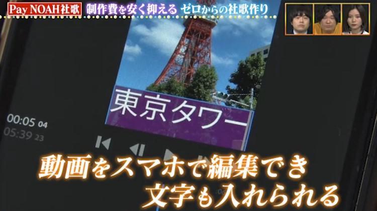 shaka_20200809_16.jpg