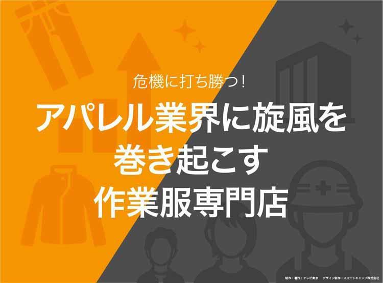 yomu_20210107_00.jpg