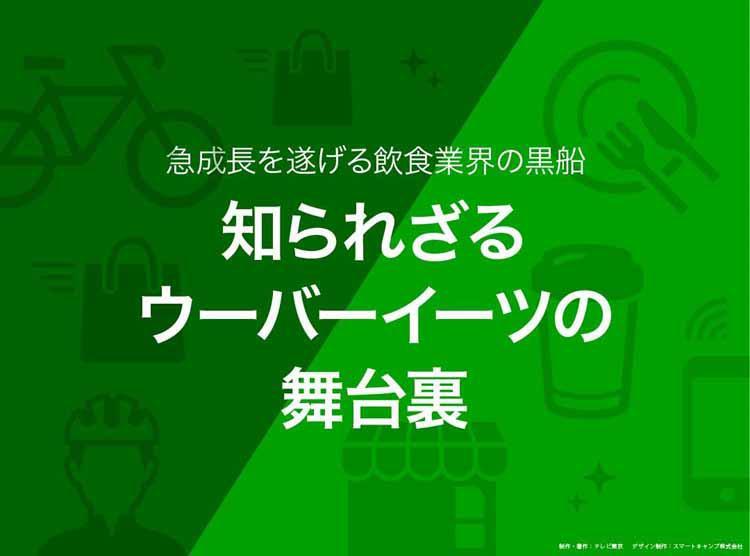 yomu_20210228_00.jpg
