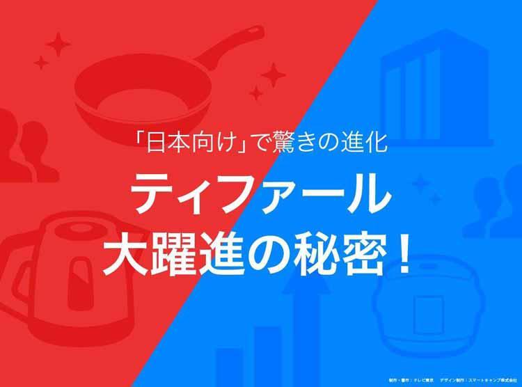 yomu_20210909_00.jpg