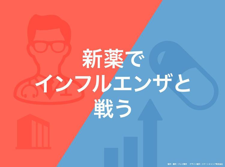 yomu_kanburia_20190203_00.jpg